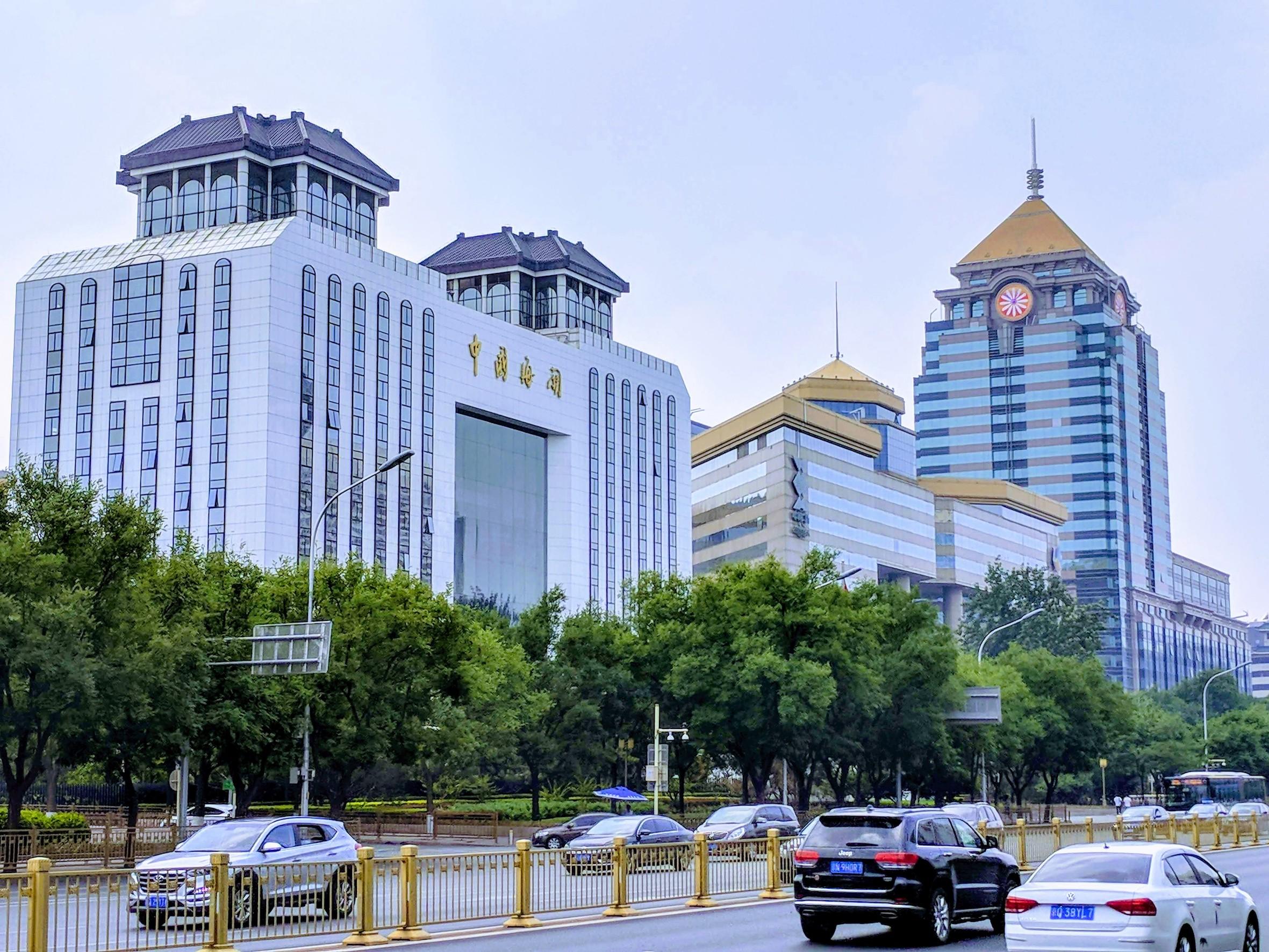 Beijing Buildings