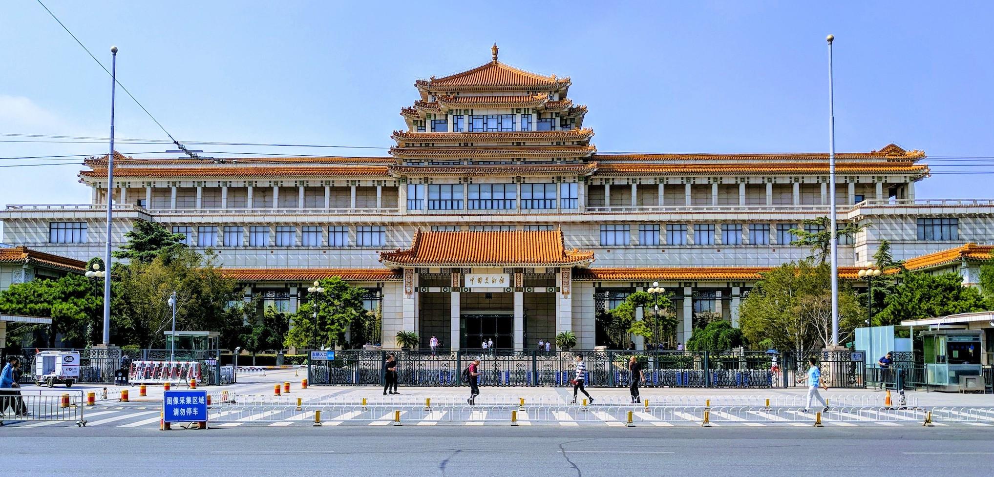 Mansion Beijing