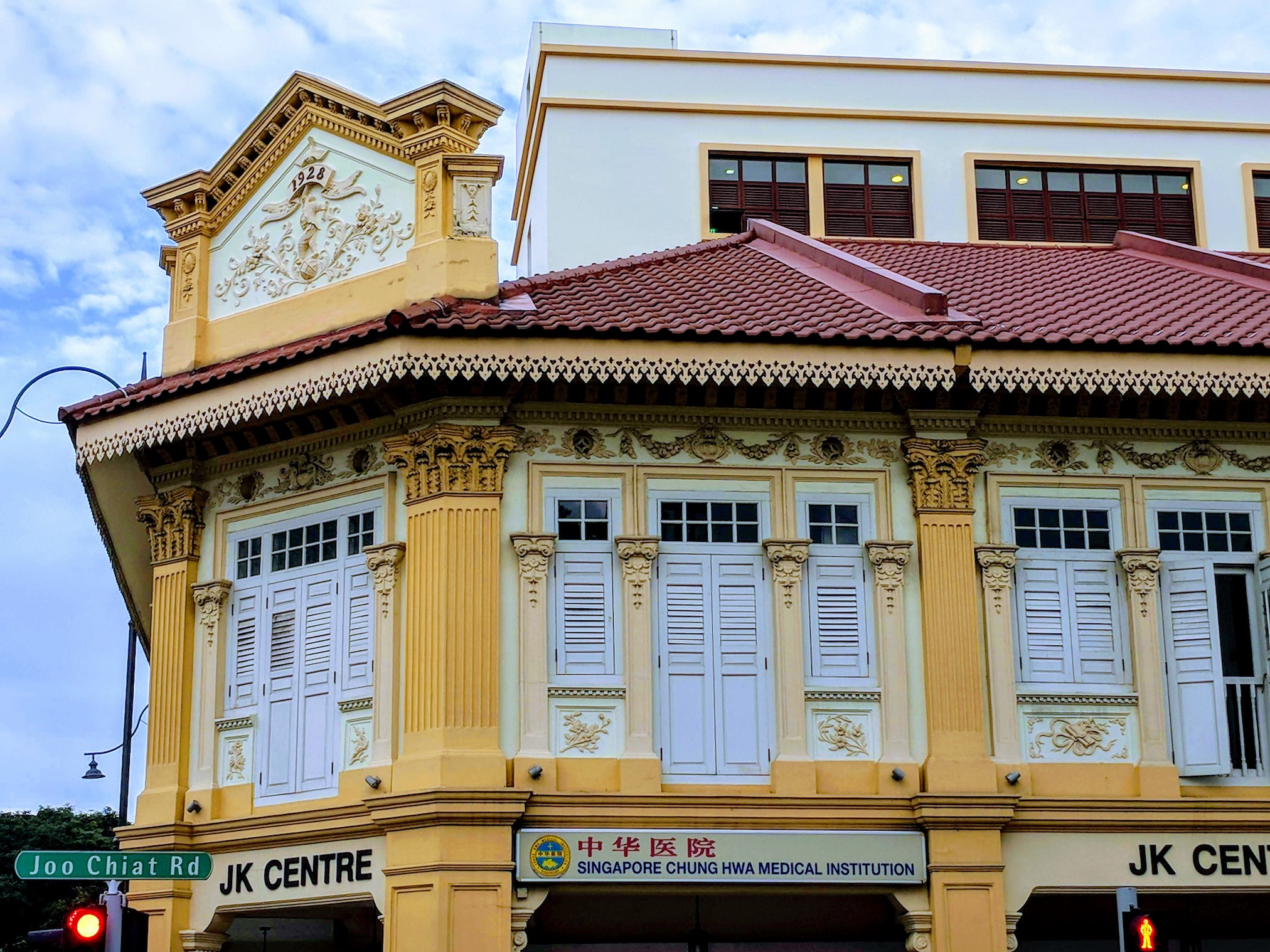 JOO CHIAT RD, SINGAPORE